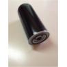 YFH00401 Filtre à huile