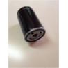 YFH00402 Filtre à huile
