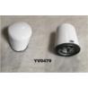 YV0479 Separator for 1626832200