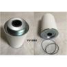YV1553 Separator for 1604132882
